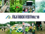 FUJI ROCK FESTIVAL '18 ~フジロック事前展望スペシャル~