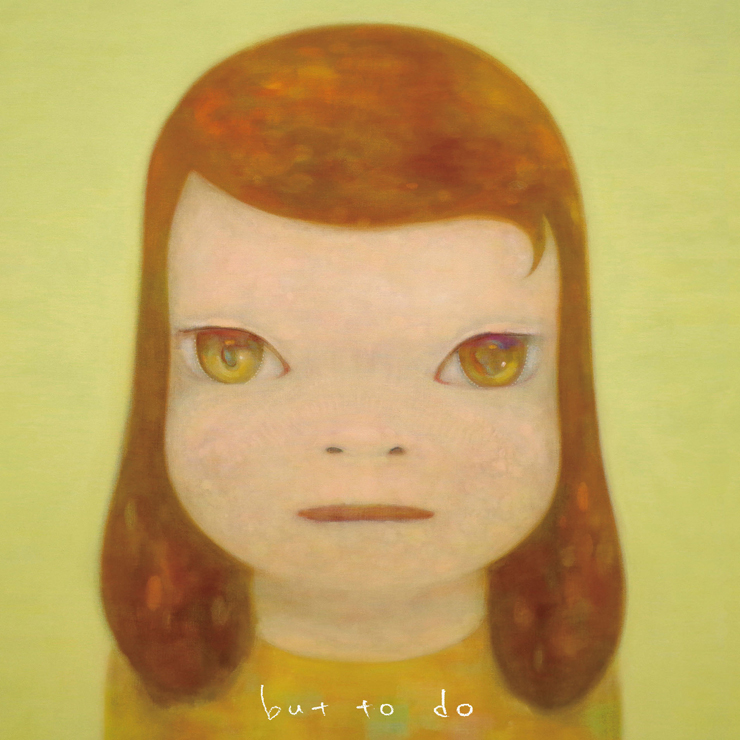 ミチノヒ - New Album『but to do』Release