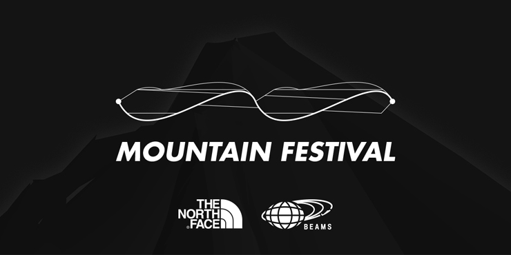 THE NORTH FACE × BEAMS『MOUNTAIN FESTIVAL』2018年8月25日(土)26日(日)at スタカ湖キャンプ場(長野県・野沢温泉村)