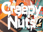Creepy Nuts - コンプリートアルバム『INDIES COMPLETE』Release
