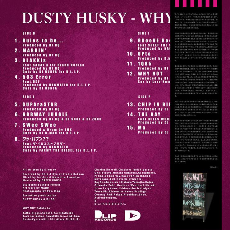 DUSTY HUSKY