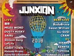 『JUNXION - Space Camp -』2018年9月1日(土)15:00~ 9月2日(日)6:00 at 千葉印西市 ヘビーデューティー秘密基地