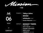 80KIDZ presents『MISSION』2018年7月8日(金)at 渋谷 Contact