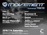 『MOVEMENT CLUB EDITION』2018年7月14日(土)at 渋谷 Contact