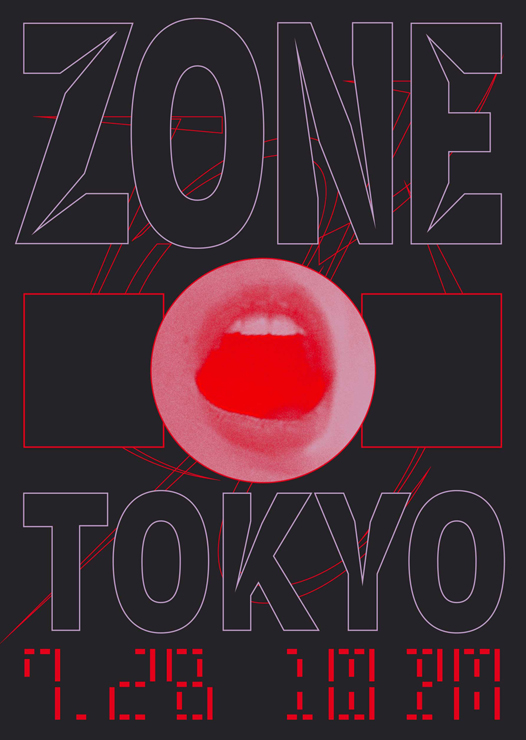 『Zone Night Supported by White Rabbit』2018年7月28日(土)at 渋谷 Contact