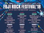 FUJI ROCK FESTIVAL '18 ~最終ラインナップ、タイムテーブル発表~