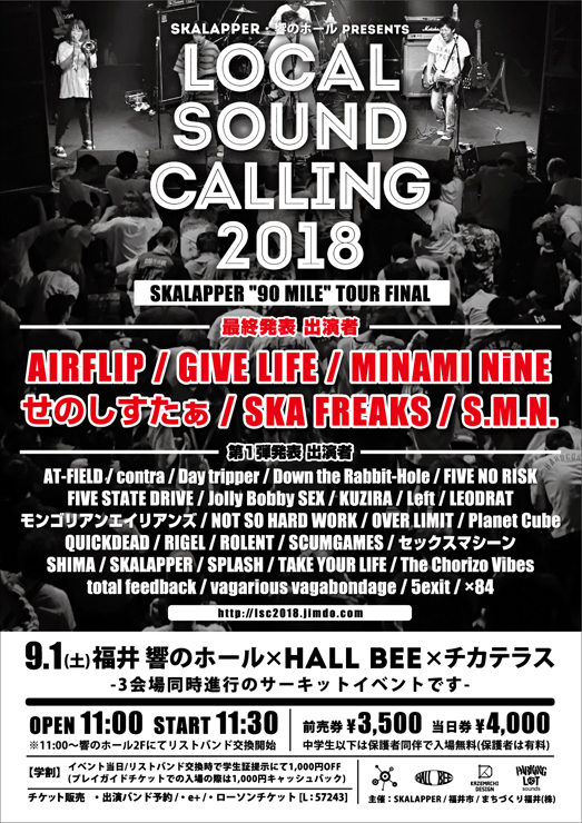 LOCAL SOUND CALLING 2018