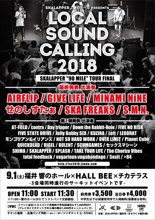 LOCAL SOUND CALLING 2018