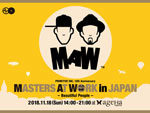 『MASTERS AT WORK in JAPAN』– Beautiful People – 2018年11月18日(日)ageHa @ STUDIO COAST