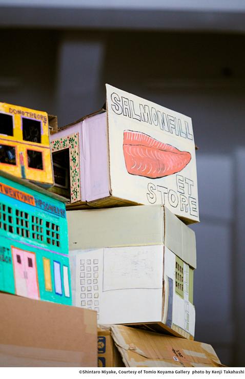 GINZA ART EXHIBITION:三宅信太郎『果てしない夜景』