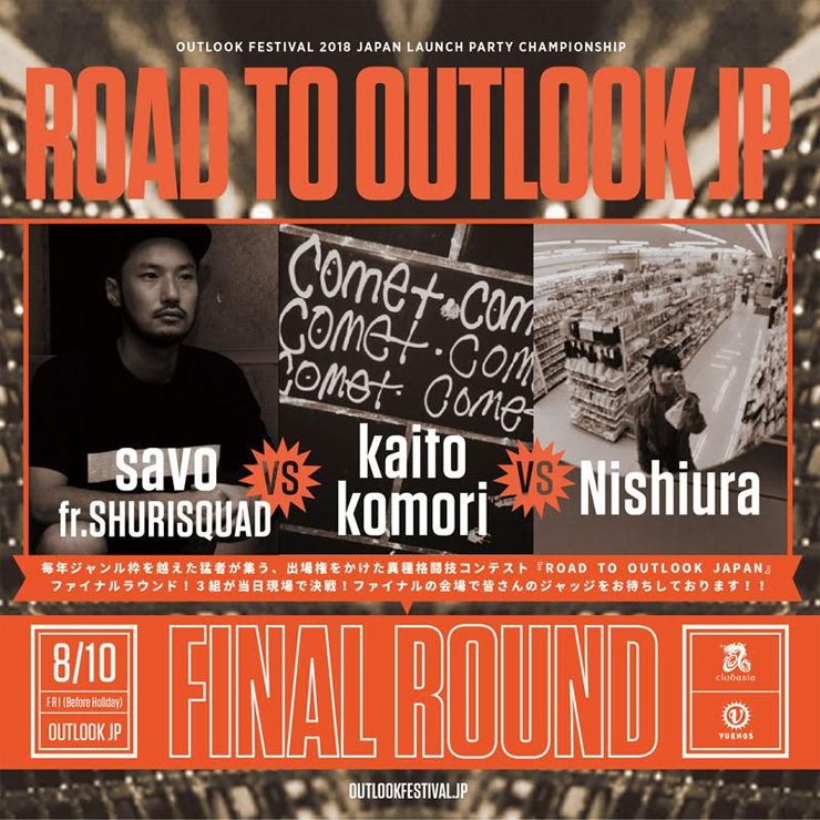 ROAD TO OUTLOOK JP 2018 FINAL ROUND