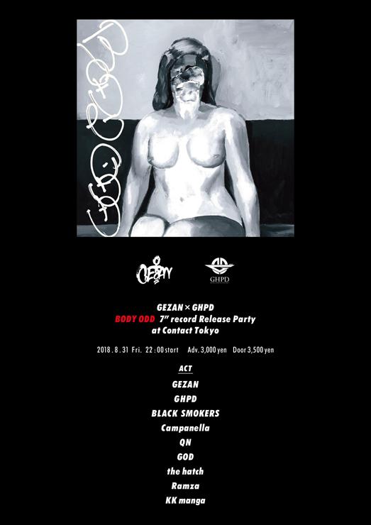 『BODY ODD』2018年8月31日(金)at 渋谷 Contact