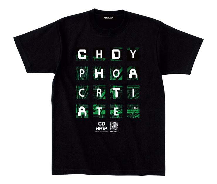 CD HATA × HYPOCRITE コラボレーション