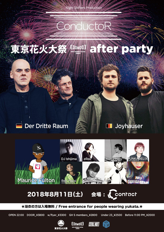 "『CONDUCTOR ""東京花火大祭 -EDOMODE- after party""』2018年8月11日(土)at 渋谷 Contact"