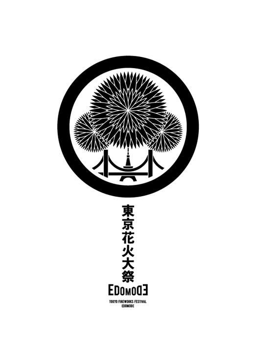 """""""東京花火大祭"""