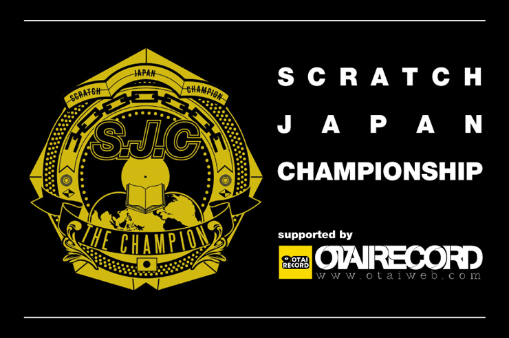 同時開催!SCRATCH JAPAN CHAMPIONSHIP!