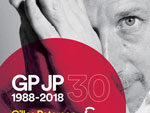 『Gilles Peterson Japan 30th Anniversary Party』2018年8月18日(土)at 渋谷 Contact
