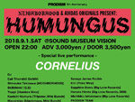 『PRODISM 5th Anniversary NEIGHBORHOOD & adidas Originals Present HUMUNGUS』2018年9月1日(土)at 渋谷 SOUND MUSEUM VISION