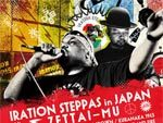 『IRATION STEPPAS in JAPAN ZETTAI-MU』2018.9.15(SAT) at 渋谷 VUENOS