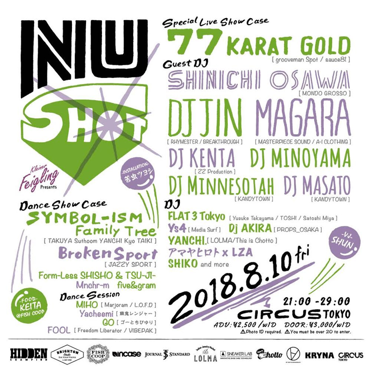 『Nu-Shot』2018.08.10(FRI)at CIRCUS Tokyo