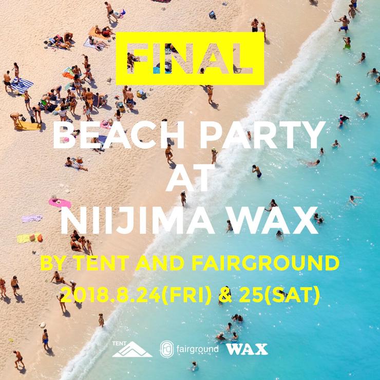 『TENT x Fairground 2018 @ 新島WAX』2018年 8月24日(金)at 新島WAX