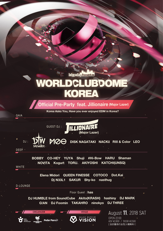World Club Dome Korea 2018 Official Pre-Party feat. Jillionaire (Major Lazer)