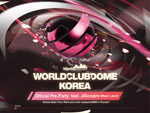 『World Club Dome Korea 2018 Official Pre-Party feat. Jillionaire (Major Lazer)』2018.08.11(SAT) at 渋谷 SOUND MUSEUM VISION