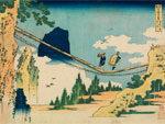 『北斎の橋 すみだの橋 展』 2018年9月11日(火)~11月4日(日)at すみだ北斎美術館