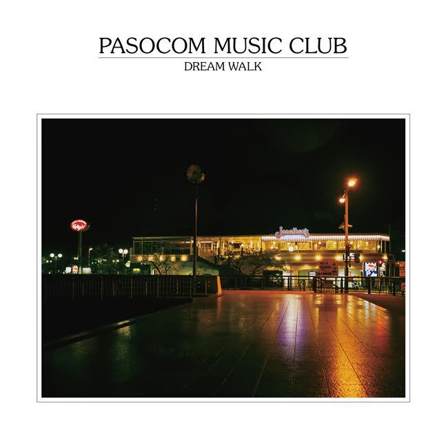 パソコン音楽クラブ