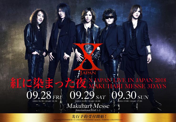X JAPAN Live日本公演 2018 ~紅に染まった夜~Makuhari Messe 3Days