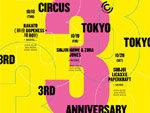 『CIRCUS TOKYO 3rd Anniversary』2018.10.18(THU) 19(FRI) 20(SAT) at CIRCUS TOKYO