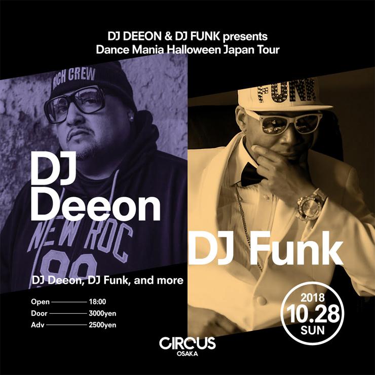 DJ DEEON & DJ FUNK presents Dance Mania Japan Tour