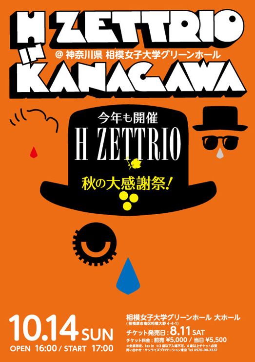 H ZETTRIO IN KANAGAWA 〜秋の大感謝祭〜