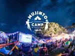 『MUJINTO cinema CAMP NAGASAKI 2018』2018年10月27日(土)~28日(日)at  無人島・田島(長崎県西海市)