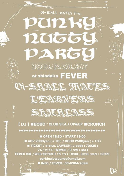~Oi-SKALL MATES presents~『PUNKY NUTTY PARTY Vol.8』