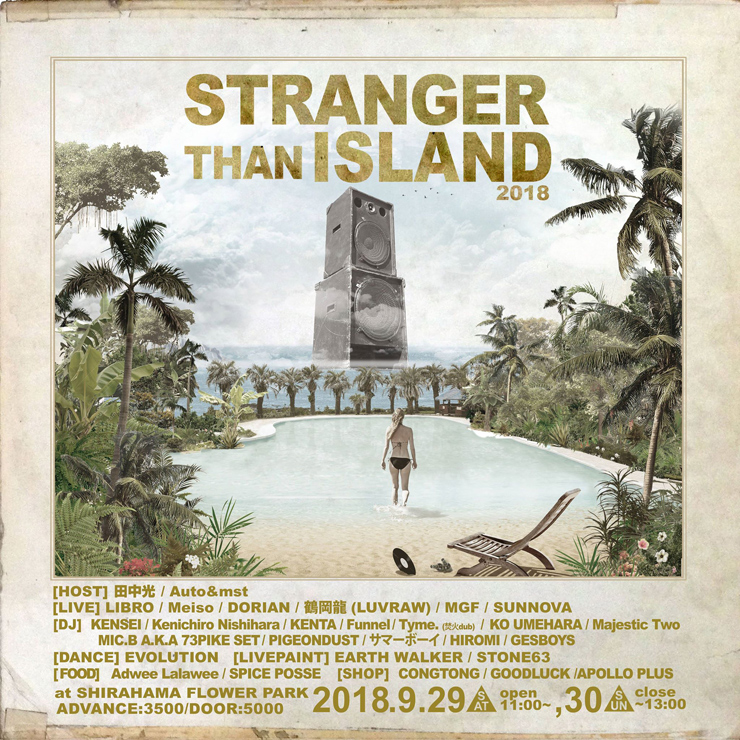『STRANGER THAN ISLAND 2018』2018年9月29日(土)〜09月30日(日) at 白浜フラワーパーク