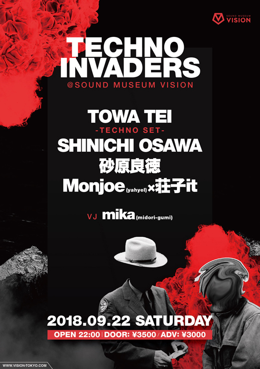 『TECHNO INVADERS』2018.09.22(SAT) at 渋谷 SOUND MUSEUM VISION