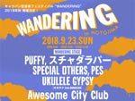 『WANDERING』2018年9月23日(日)at 石川県能登島 家族旅行村Weランド