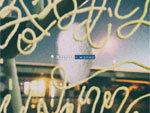 春ねむり – New Single『i wanna』配信リリース