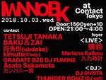 『IWANNOBK』2018年10月3日(水)at 渋谷 Contact