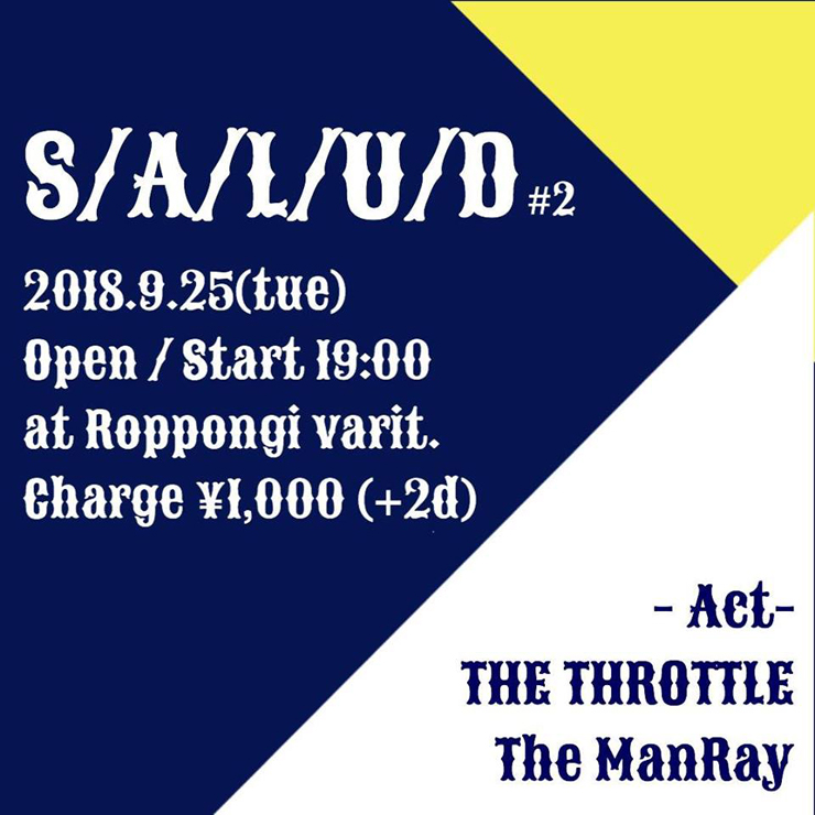 "『""S/A/L/U/D""#2 -supported by Corona-』2018年9月25日(火)at 六本木Varit"