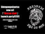 Shingangeijyutsu new art 『Tibetan skull』launch party! – 2018.09.30(SUN) at 代官山 Débris