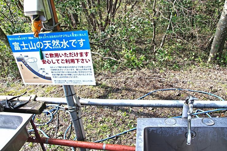 朝霧JAM 2018 @  富士山麓 朝霧アリーナ・ふもとっぱら(2018.10.06,07) ~ REPORT~
