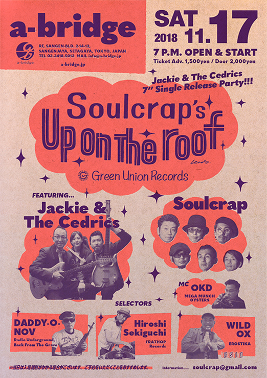 "Soulcrap's ""Up On The Roof"" Vol.3 - Jackie & The Cedrics 7inch Single Release Party! -"