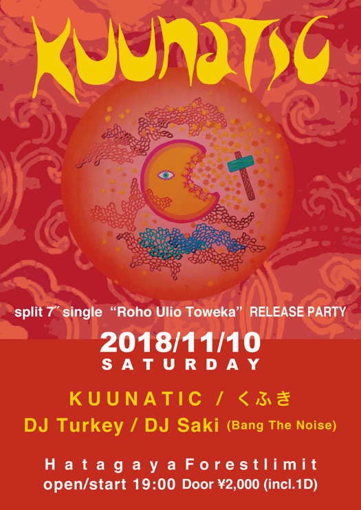 『KUUNATIC スプリットシングルRoho Ulio Toweka リリースパーティー』2018.11.10 (Sat) at 幡ヶ谷 Forestlimit