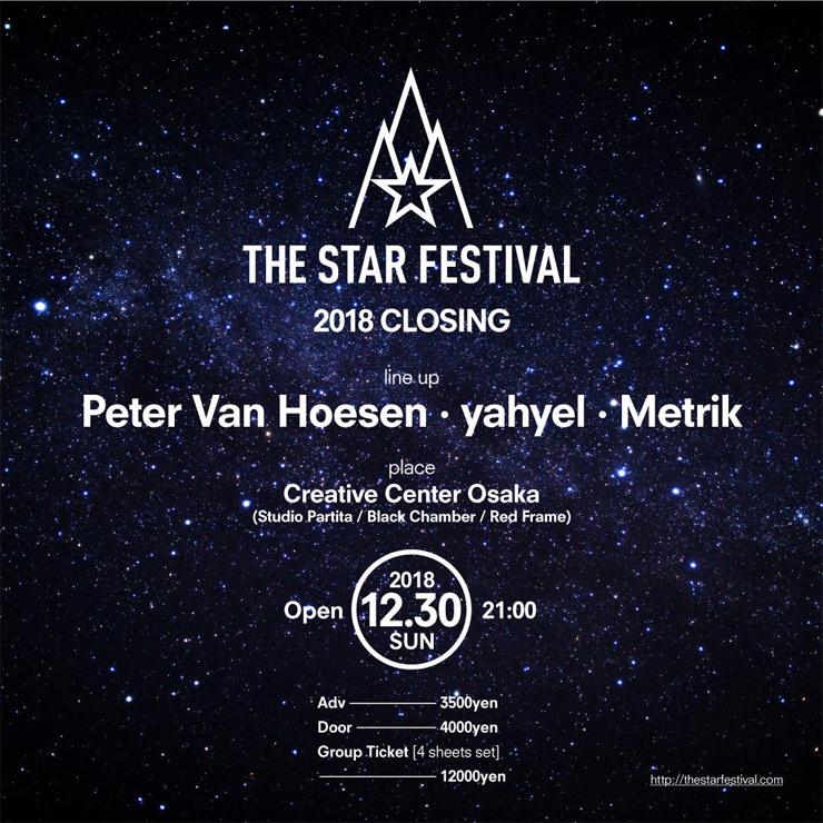 METRIK JAPAN TOUR 2018