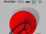 『MUTEK.JP 2018』2018年11月1日(木)~11月4日(日)at 渋谷WWW 、WWW X、日本科学未来館、代官山UNIT