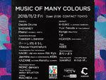 渋谷エンタメフェス2018『Music Of Many Colours』2018年11月2日(金)at 渋谷 Contact