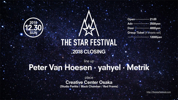 『THE STAR FESTIVAL 2018 CLOSING』2018.12.30(SUN) at Creative center osaka