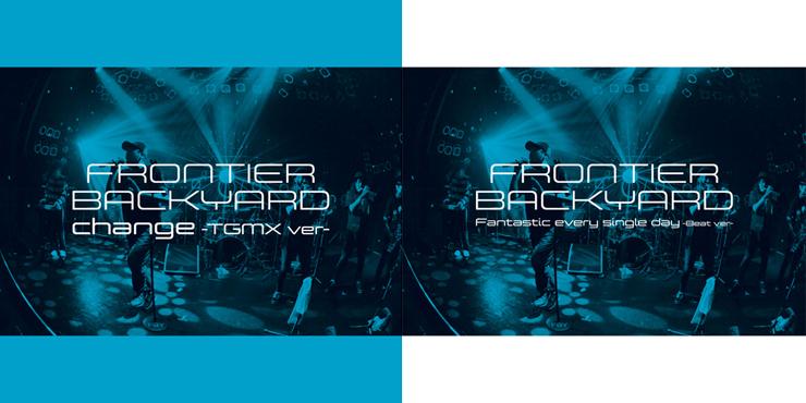 FRONTIER BACKYARD - New albumより『change』『Fantastic every single day』の2曲をアレンジを変え配信限定でリリース。